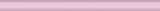 155 Светло-Розовый