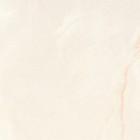 Плитка Estremoz