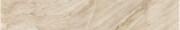 Rodapie Corona Marfil