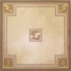 Decor Fosil Beige