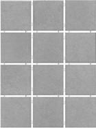 1245 серый