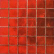 Mercury Red MRC (RED)-3