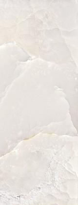 Magma Ivory