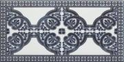 Decor Kazan 2